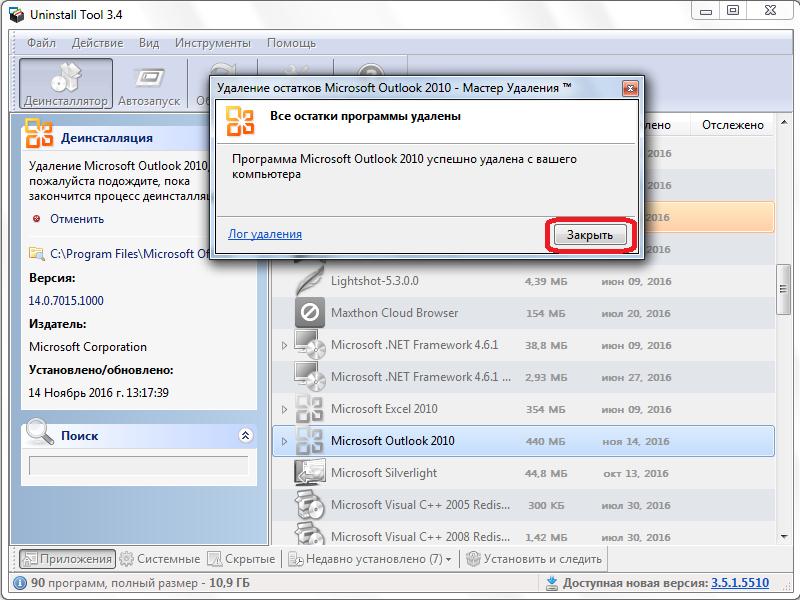 Завершение удаления остаточных элементов программы Microsoft Outlook в Uninstall Tool