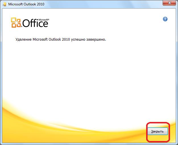 Завершение удаления программы Microsoft Outlook
