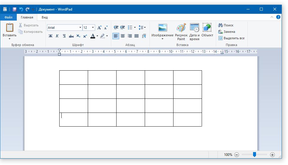 добавть строку в таблицу в WordPad