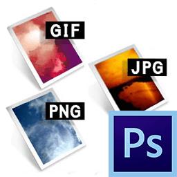 как сохранить фото в фотошопе