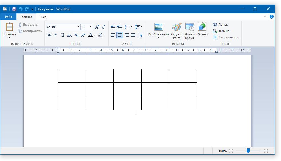 вставить таблицу в WordPad