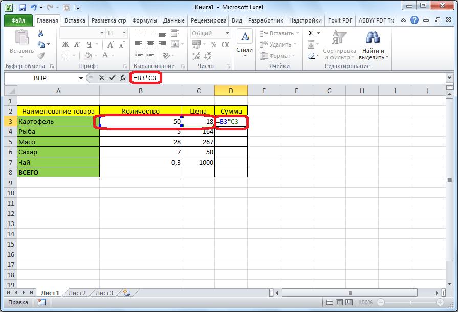 Арифметическое действие в Microsoft Excel