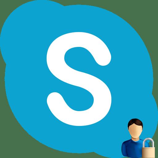 Блокировка пользователя в Skype