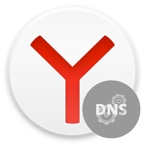 DNS Yandex