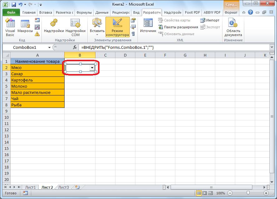 Форма списка в Microsoft Excel