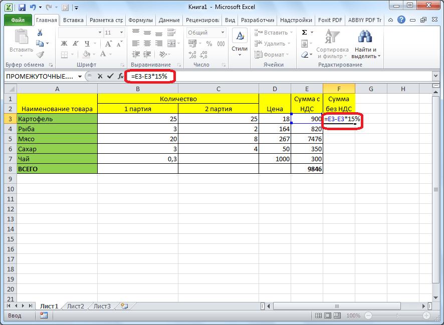 Формула для вычитания процента в таблице в программе Microsoft Excel