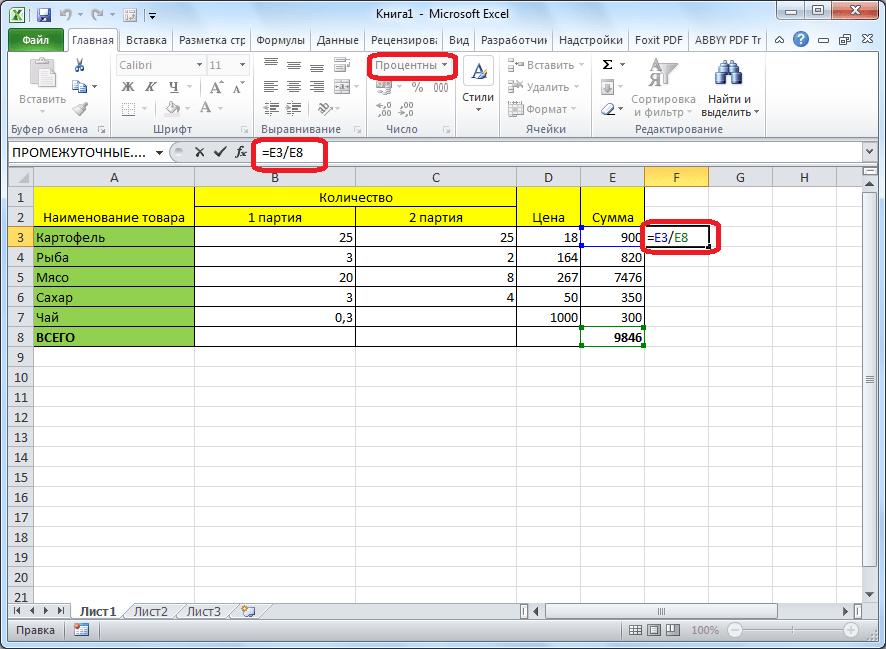 Формула с процентами для таблицы в программе Microsoft Excel