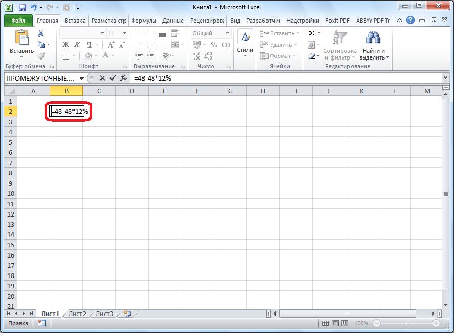 Формула вычитания процента в программе Microsoft Excel