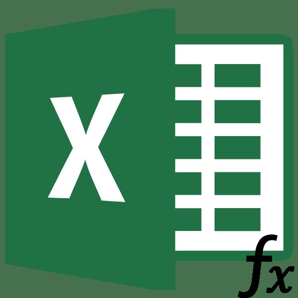 Функция ВПР в Microsoft Excel
