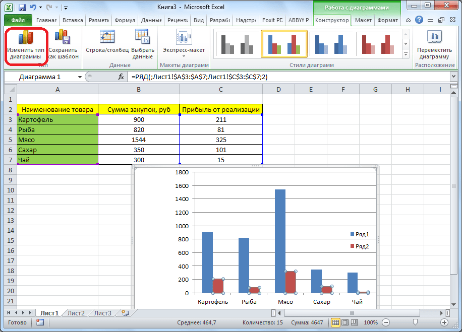 Изменение типа диаграммы в Microsoft Excel