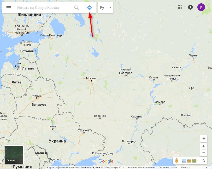 Как проложить маршрут в Google Maps 1