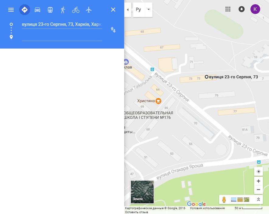 Как проложить маршрут в Google Maps 2