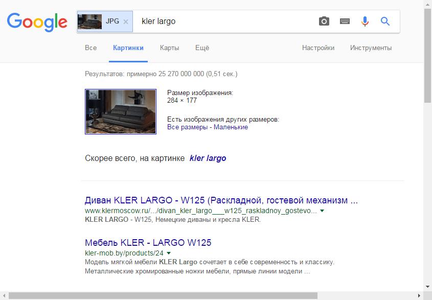Как выполнить поиск по картинке в Google 4