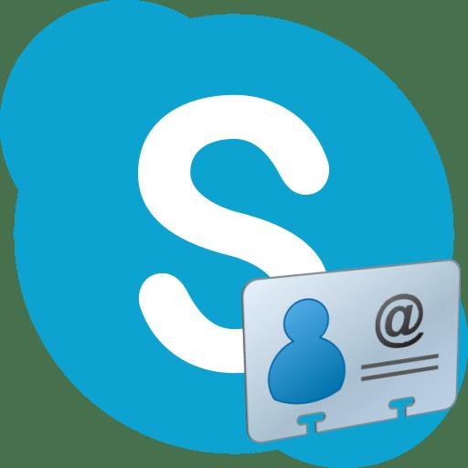 Контакты в Skype