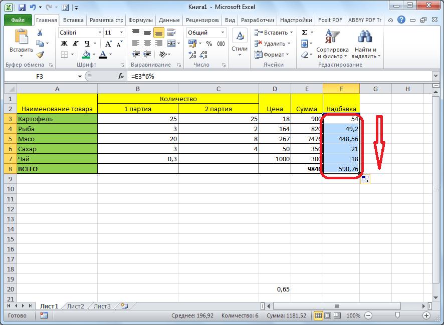 Копирование формулы умножения числа на процент в программе Microsoft Excel в таблице