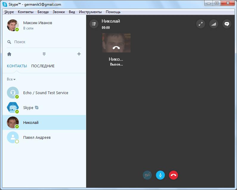 Начитка голосового сообщения в Skype
