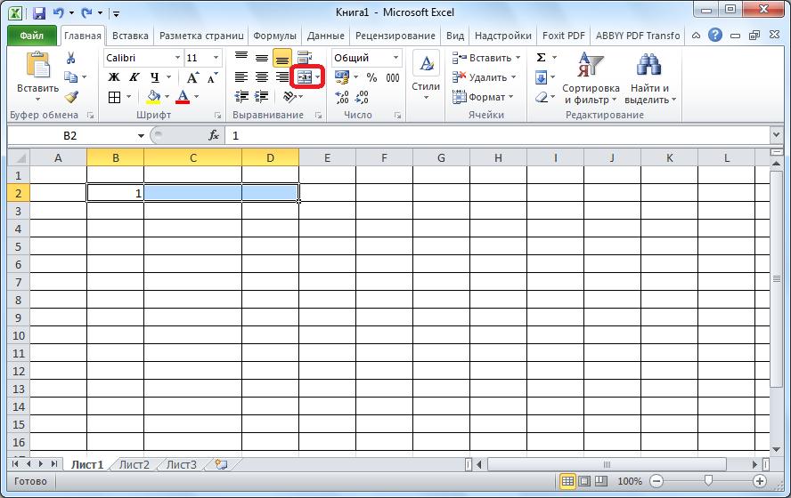 Объединение ячеек в Microsoft Excel с выраниванием посередине