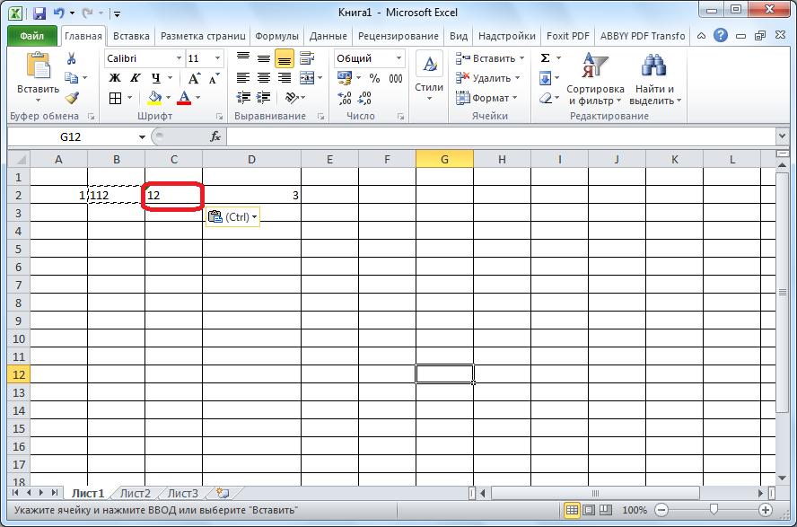 Объединенная ячейка в Microsoft Excel