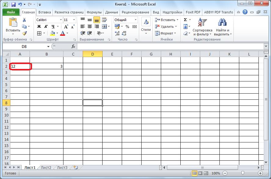 Объединенная ячейка в приложении Microsoft Excel