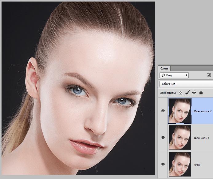Обрабатываем Фото при помощи Imagenomic Portraiture