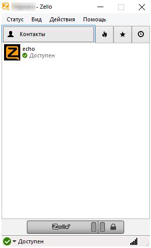 Окно программы Zello