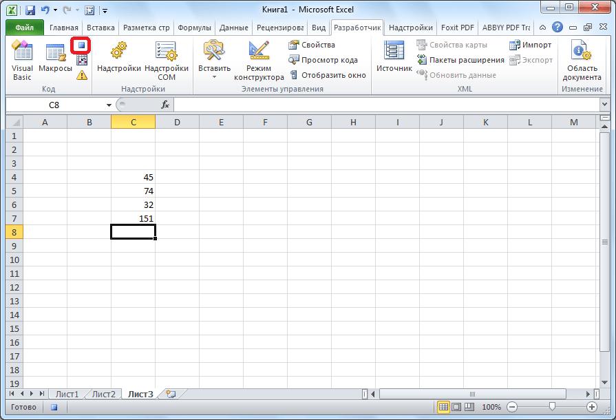 Остановка записи макроса в Microsoft Excel
