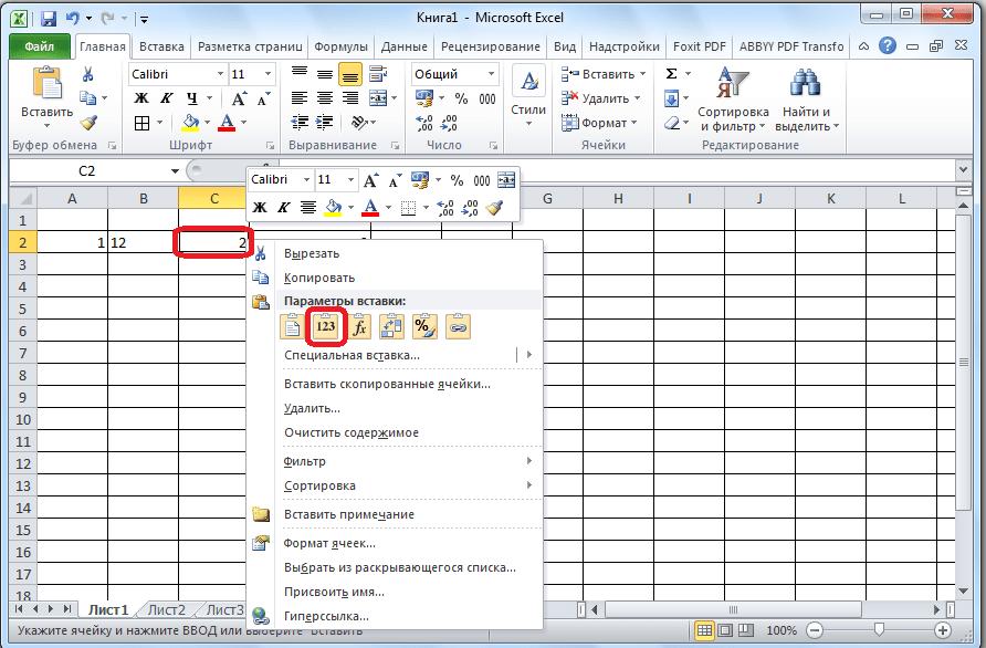 Параметры вставки в Microsoft Excel