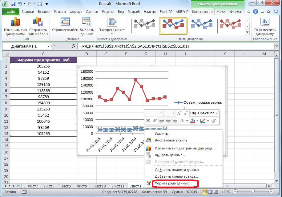 Переход в формат ряда данных в Microsoft Excel