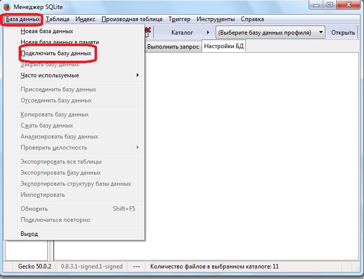 Подключение базы в Sqlite Manager