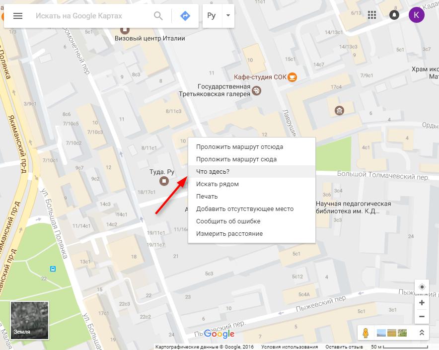 Поиск по координатам на Google Maps 2