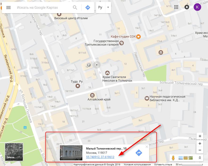 Поиск по координатам на Google Maps 3