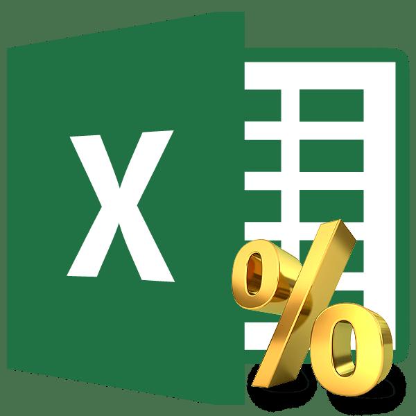Прибавление процентов к чилу в программе Microsoft Excel