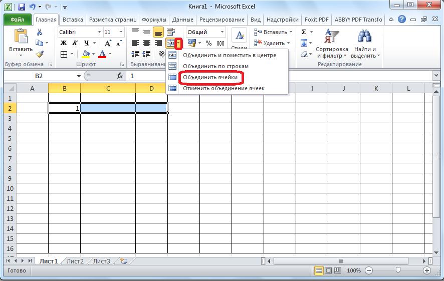 Простое сообщество  ячеек в Microsoft Excel