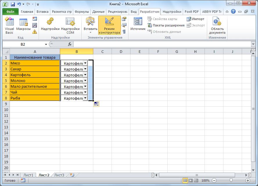 Протягивание выпадающего списка в Microsoft Excel