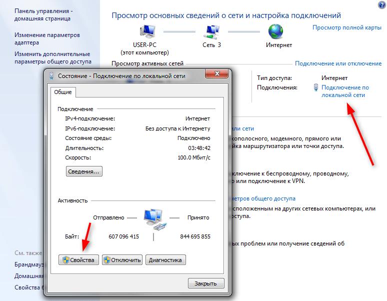 Публичные DNS сервера от Google 2