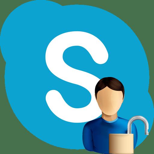 Разблокировка пользователя в программе Skype