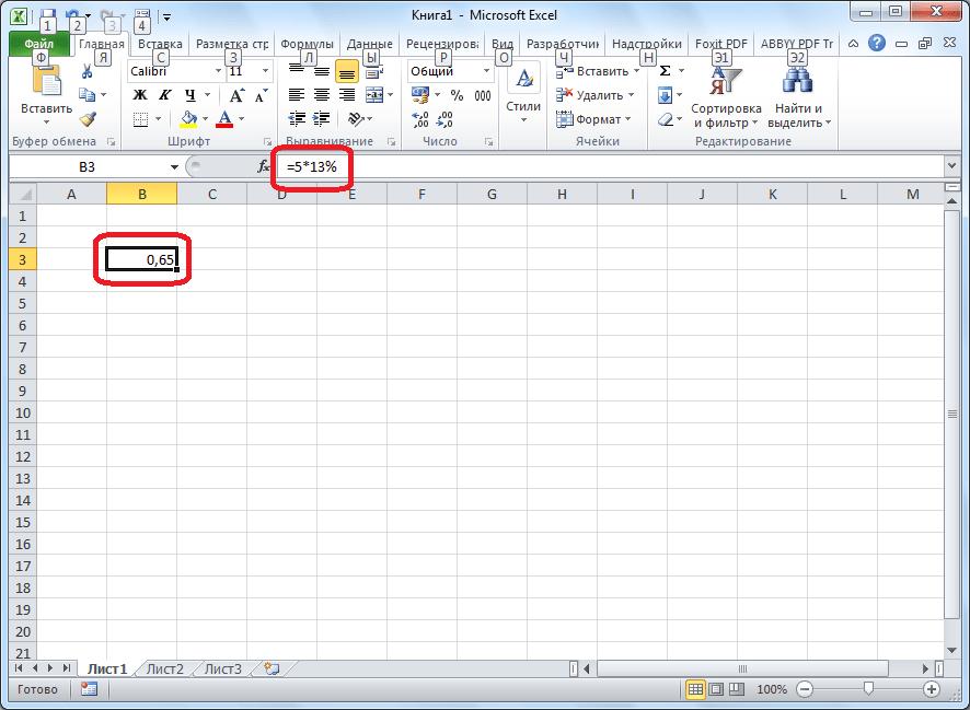 Результат умножения числа на процент в программе Microsoft Excel