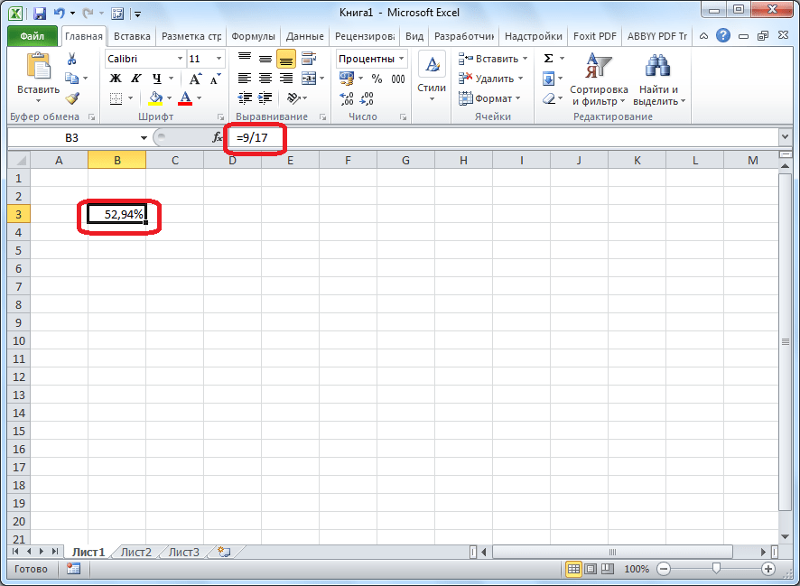 Результат вычисления в программе Microsoft Excel