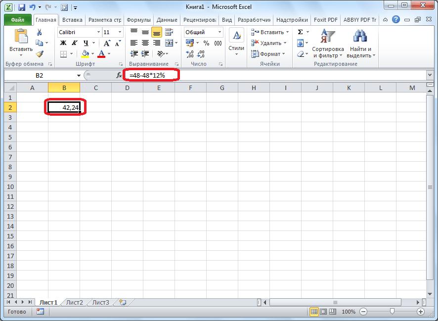 Результат вычитания процента в программе Microsoft Excel