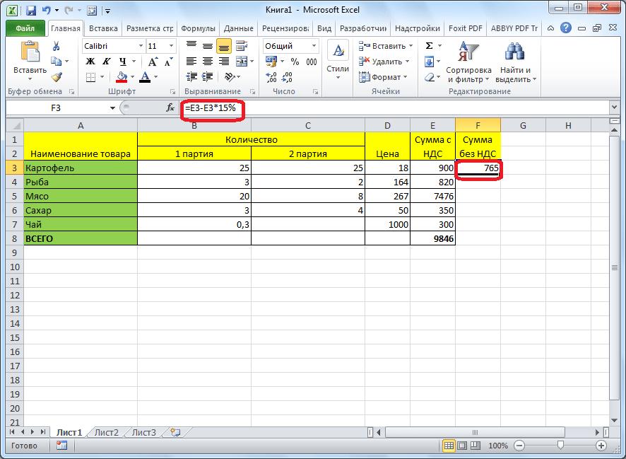 Результат вычитания процента в таблице в программе Microsoft Excel
