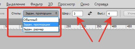Рисуем прямоугольник в Фотошопе