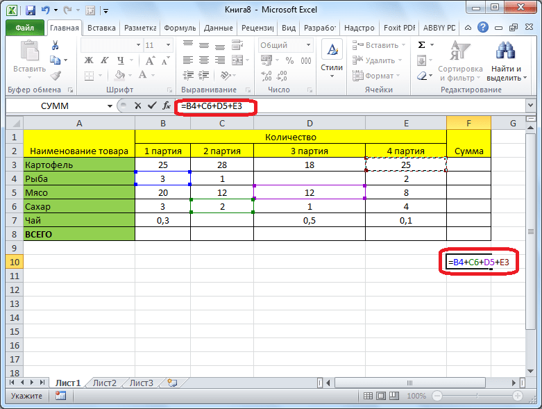 Ручной подсчет суммы в Microsoft Excel