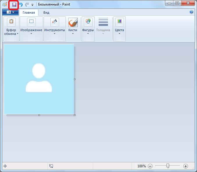 Сохранение аватара Skype в графическом редакторе