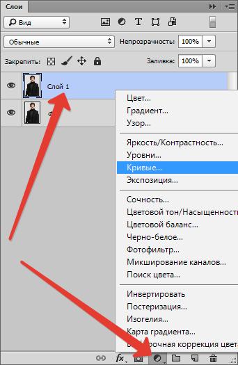 Создаем фото на документы в Фотошопе