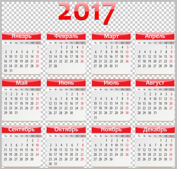 Создаем календарь в Фотошопе