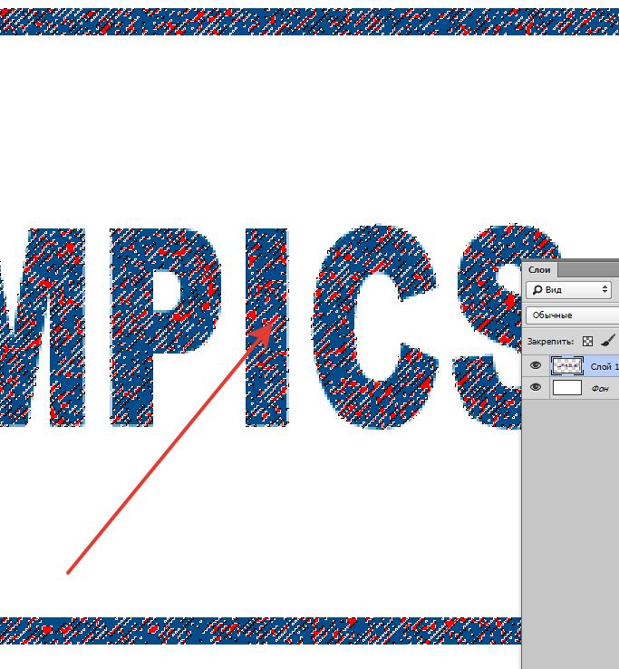 Создаем штамп в Фотошопе