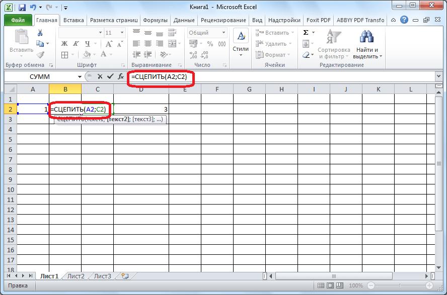 Сцепление ячеек в Microsoft Excel