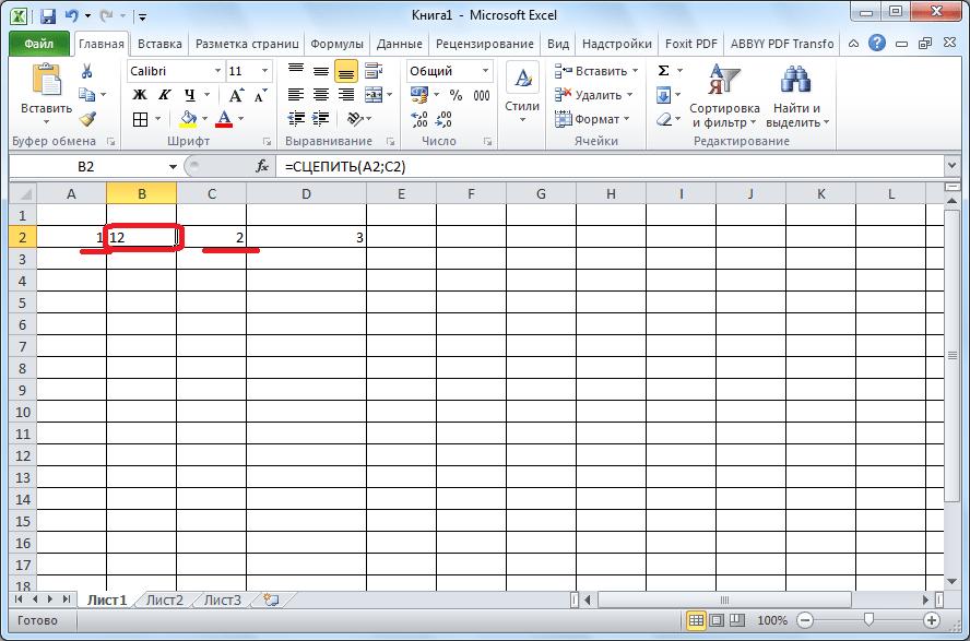 Сцепленные ячейки в Microsoft Excel