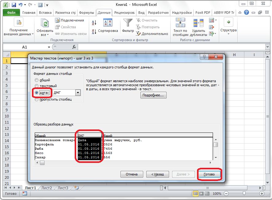 Установка формата в мастере текстов в Microsoft Excel