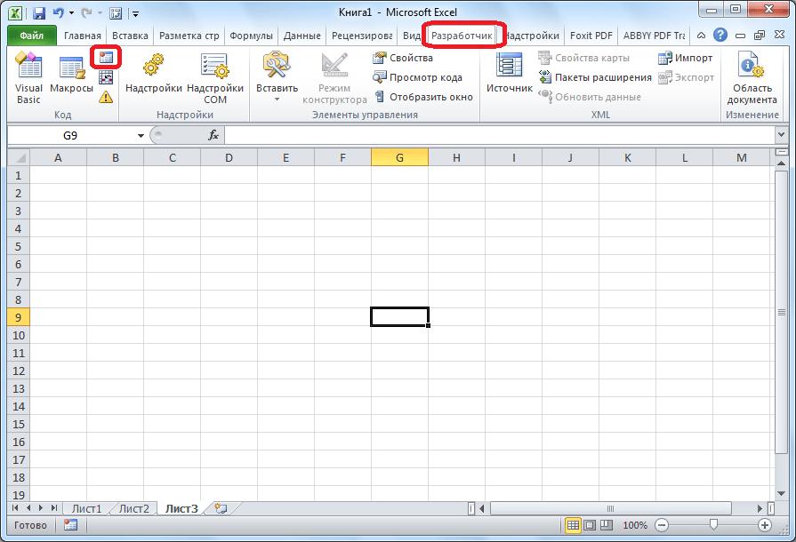 Включение записи макроса в Microsoft Excel